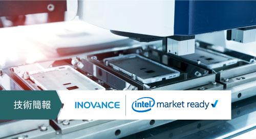 工業物聯網資料分析智慧工廠