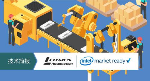 IIoT, 智能工厂, 工业物联网, 工厂 4.0