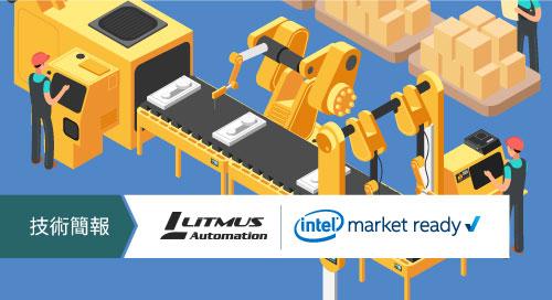 IIoT, 智慧工廠, 工業物聯網, 工廠 4.0