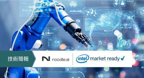 AI, 智慧工廠