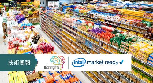 零售分析, 電腦視覺, AI 技術