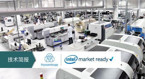 智能工厂, 工业物联网 (IIoT), 工业 4.0
