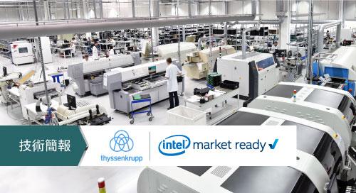 智慧工廠, 工業物聯網, 工業 4.0