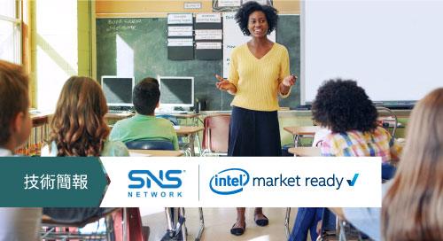 教育科技, 智慧課室, 智慧學校