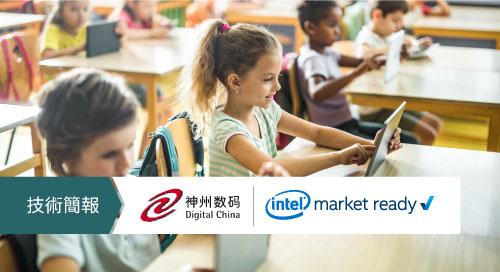 智慧課室, 教育科技, AI 技術