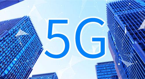 5G 网络