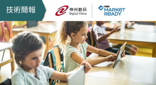 智能課堂、教育技術、人工智能技術