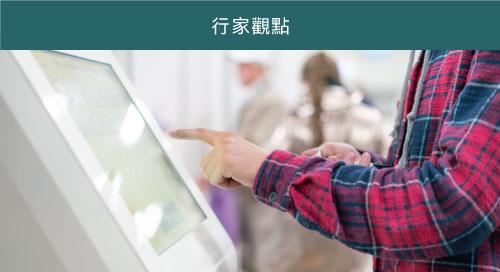 售貨亭、零售售貨亭和機器視覺中的機器視覺