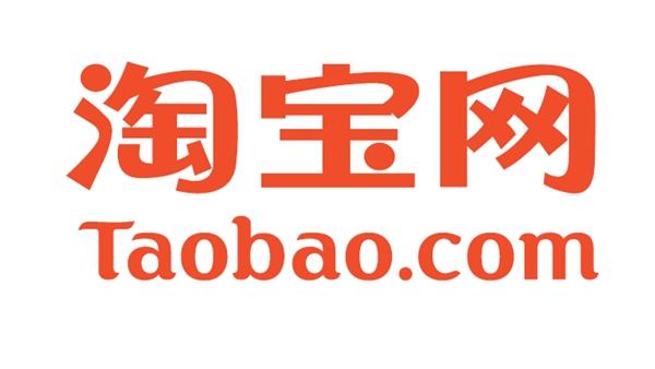 taobao2.jpg
