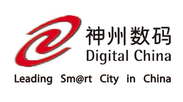 Digital China.jpg