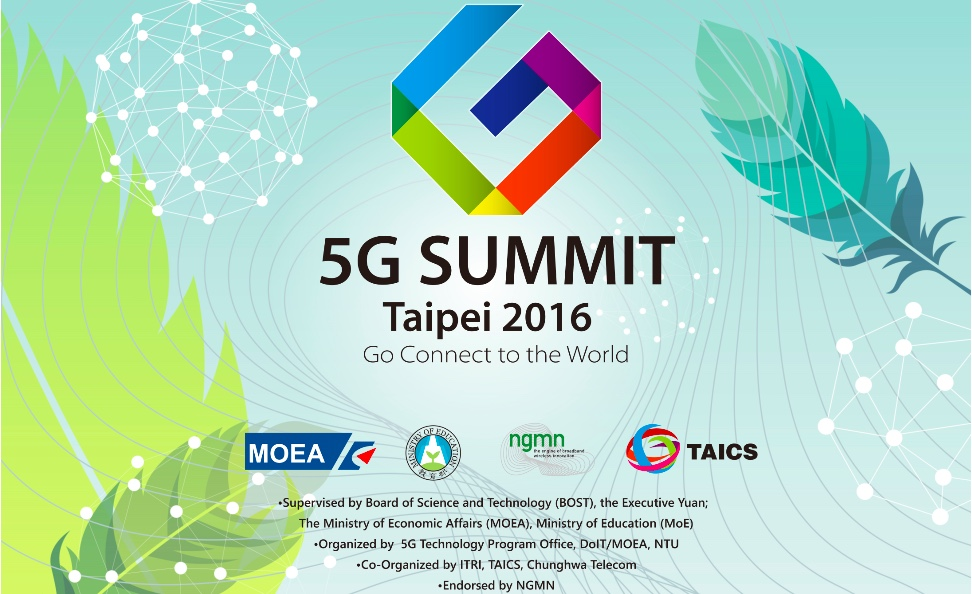 5G Summit Taipei image