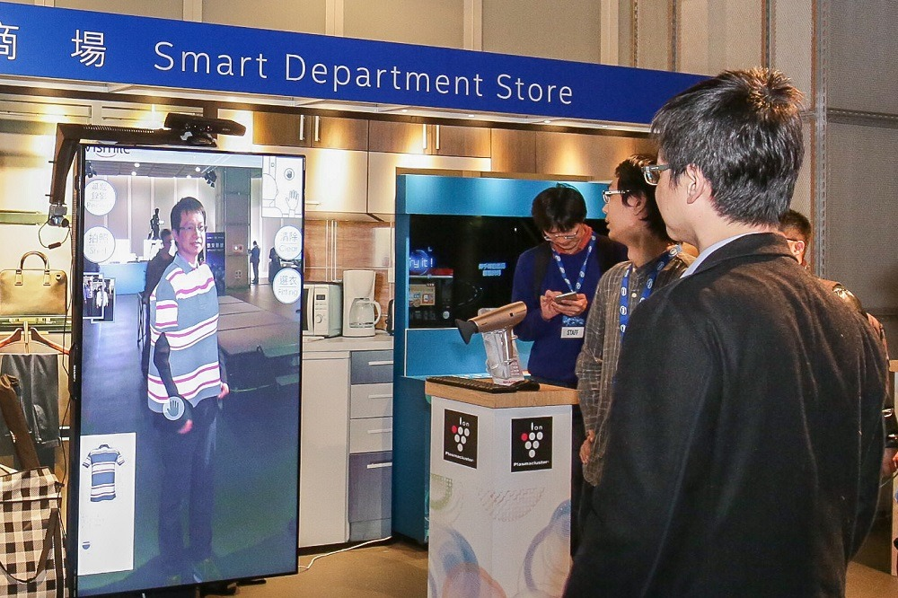 Smart-retail-small