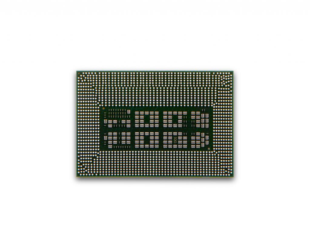Intel Xeon E3v5_Back_150