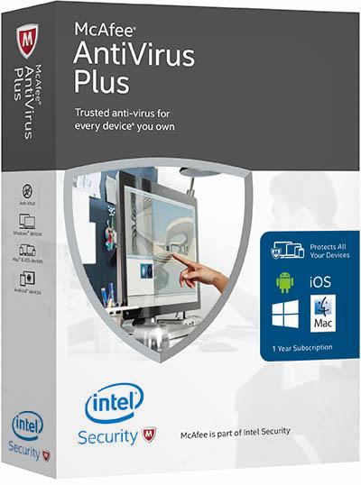 맥아피 안티바이러스 플러스(AntiVirus Plus).jpg