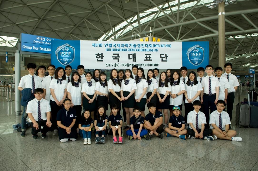 제67회 인텔ISEF_한국 학생 대표단_1