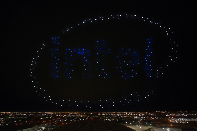 Intel Shooting Star drones light up the sky in the Pepsi logo following the Pepsi Zero Sugar Super Bowl LI Halftime Show. (Credit: Intel Corporation)