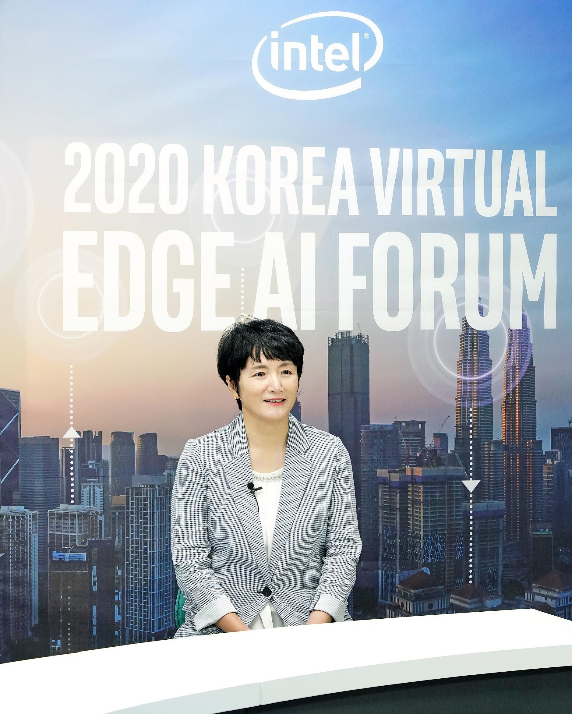 200729_Edge AI Forum_Contents_1