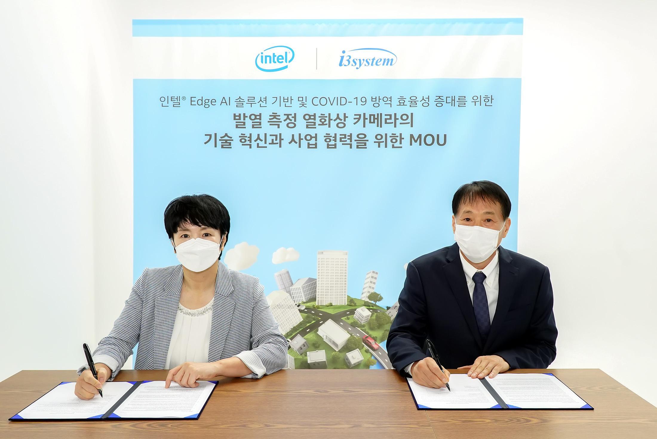 200729_Korea Edge AI Forum_Contents_7