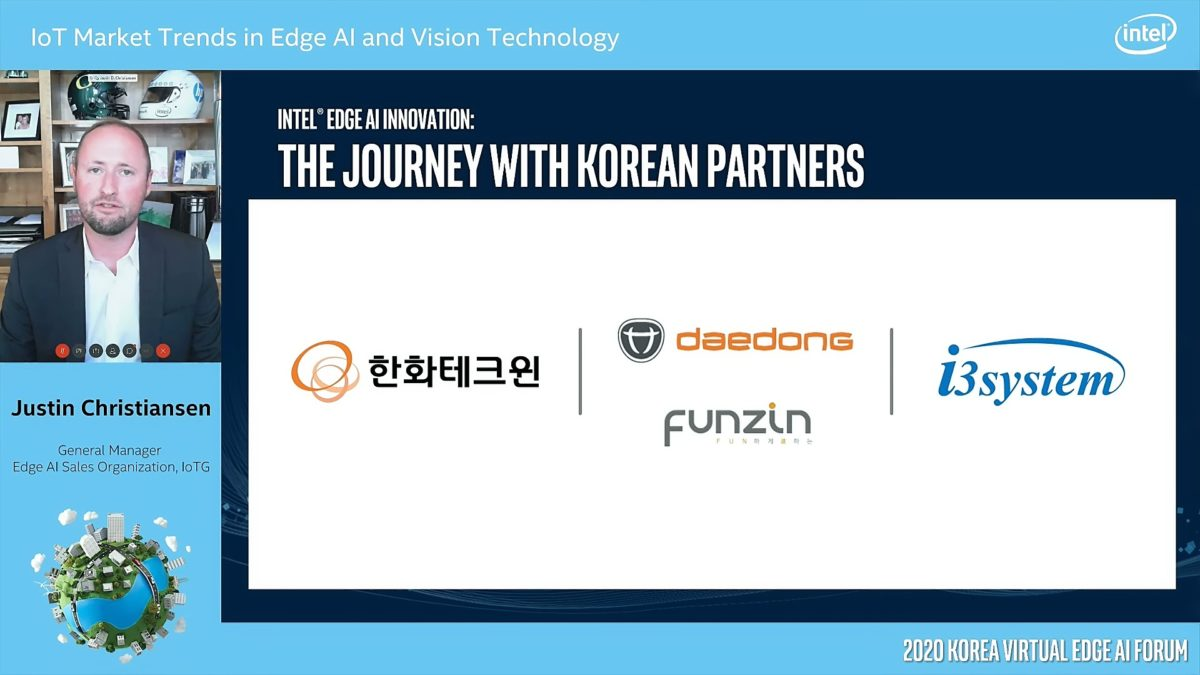 200729_Korea Edge AI Forum_Thumbnail&Contents_top