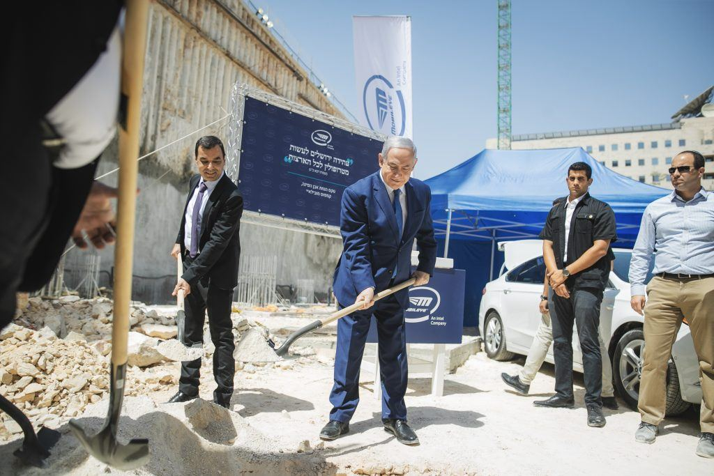 Intel-Mobileye-Jerusalem-1