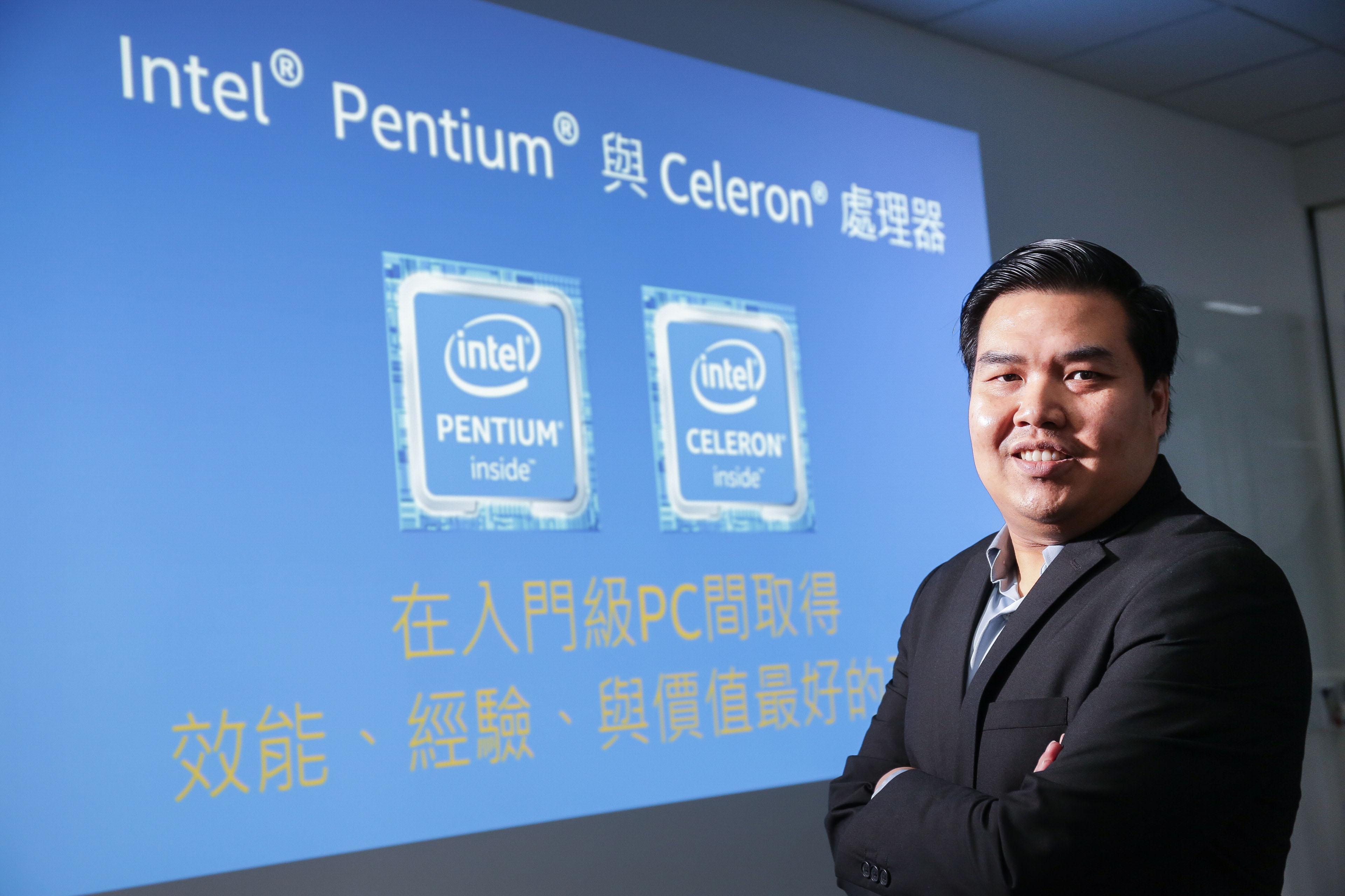 全新Pentium與Celeron處理器4