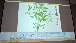 A demonstration of the fine control required for drawings and calligraphy on a digital device.