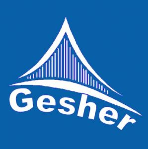 "The original internal logo for ""Sandy Bridge,"" formerly codenamed ""Gesher."""