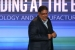 Murthy Renduchintala Speaks about Intel's Innovation Advantages at 2017 Technology and Manufacturing Day (Replay)