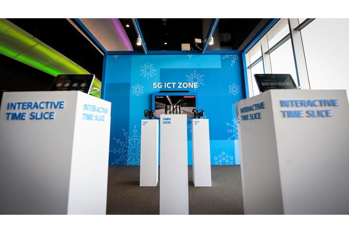1602 Intel 5G VIP & Spectator Experience