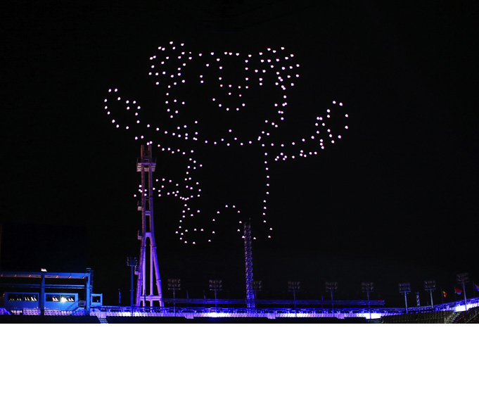 Intel Drone Olympics Closing 10