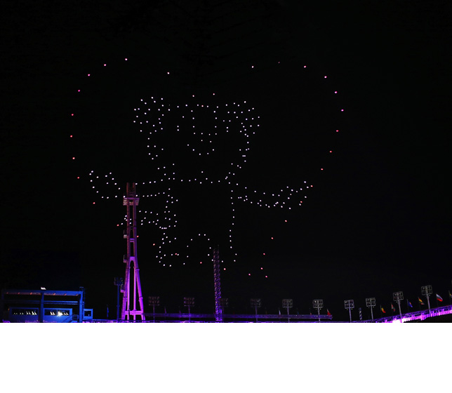 Intel Drone Olympics Closing 55