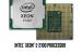 The new Intel Xeon E-2100 processor is a 6-core processor design