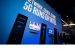 Visitors tour Intel's booth at MWC 2019 on Monday, Feb. 25, 2019
