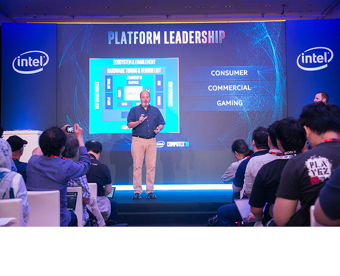Intel Computex 2019 Open House 1