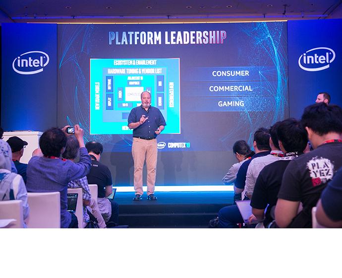 Intel Computex 2019 Open House 1