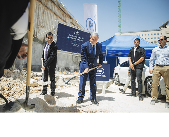 Intel Mobileye Jerusalem 1