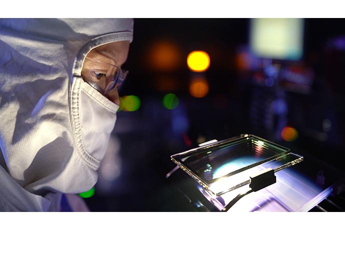 Intel IMO 1